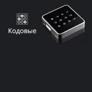 Электронные кодовые замки KERONG