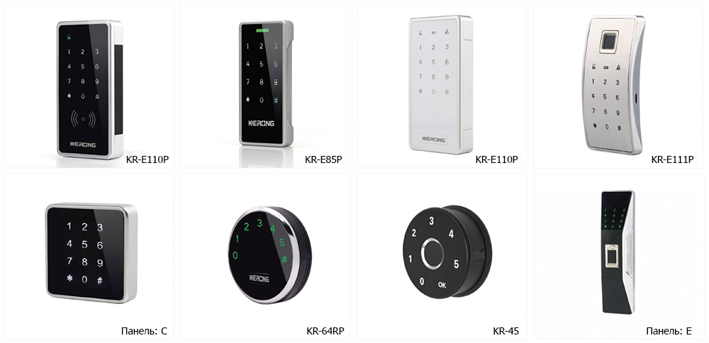 Варианты кодовых электронных замков Kerong