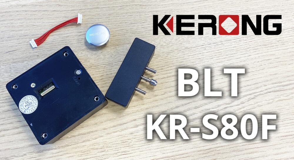 Обзор Kerong KR-S80F-BLT